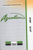 AGROTRON 215 - AGROTRON 265 - Инструкция по эксплуатации