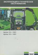 AGROTRAC 130 ->10001 - AGROTRAC 150 ->10001 - Эксплуатация и техническое обслуживание