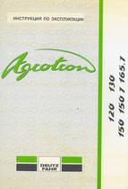 AGROTRON 120 - AGROTRON 130 - AGROTRON 150 - AGROTRON 150.7 - AGROTRON 165.7 - Руководство по эксплуатации
