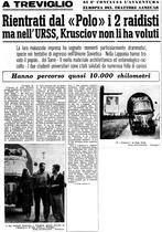 """Si è conclusa l'avventura europea del trattore Samecar. Rientrati dal """"Polo"""" i 2 raidisti ma nell'URSS, Krusciov non li ha voluti."""