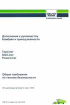 TOPLINER - STARLINER - POWERLINER - Pукодоство по зксплуатации