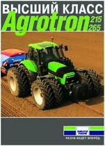 AGROTRON 215 - 265