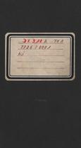 Deutz-Fahr DX 3.10 A: dalla matricola n. 7726 0001 alla matricola n. 7726 3875