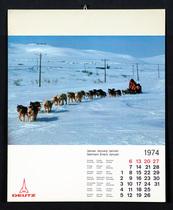 Calendario 1973.Sdf Archivio Storico E Museo