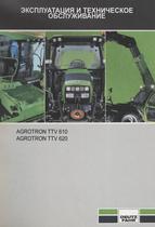 AGROTRON TTV 610 - AGROTRON TTV 620 - Эксплуатация и техническое обслуживание