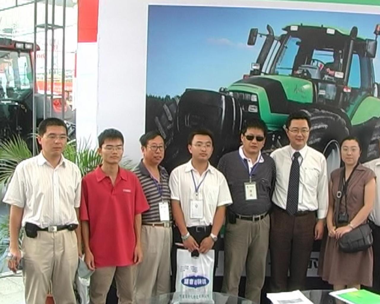Deutz-Fahr Harbin International Convention Exhibition - 4 parte
