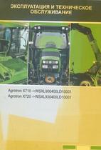AGROTRON X 710 ->WSXL900400LD10001 - AGROTRON X 720 ->WSXL930400LD10001 - Эксплуатация и техническое обслуживание