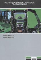 AGROTRAC 610 - AGROTRAC 620 - Эксплуатация и техническое обслуживание