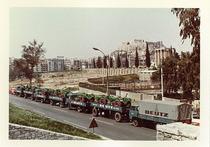 Verstellung der Deutz Serie 06 für Landwirte in Griechenland. Foto Dokumentation, Einladungposter.