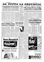 """""""L'Atomo d'Oro"""" assegnato in Campidoglio. Nella """" giornata della ricerca scientifica"""" premiati a Roma tre dirigenti SAME."""