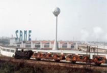 Trattore SAME Ariete durante il trasporto su ferrovia