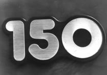 Particolare del trattore SAME Laser 150