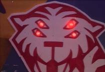 La tigre rossa