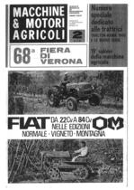 Tradizione e progresso nella serie 1966 della Lamborghini
